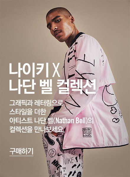 nathan bell_shop now_190214